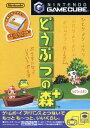 【中古】どうぶつの森+ メモリーカード59同梱版 (同梱版)ソフト:ゲームキューブソフト/任天堂キャラクター・ゲーム