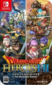 【中古】ドラゴンクエストヒーローズI・II for Nintendo Switchソフト:ニンテンドーSwitchソフト/ロールプレイング・ゲーム
