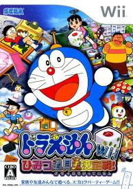 【中古】ドラえもんWii ひみつ道具王決定戦!ソフト:Wiiソフト/マンガアニメ・ゲーム