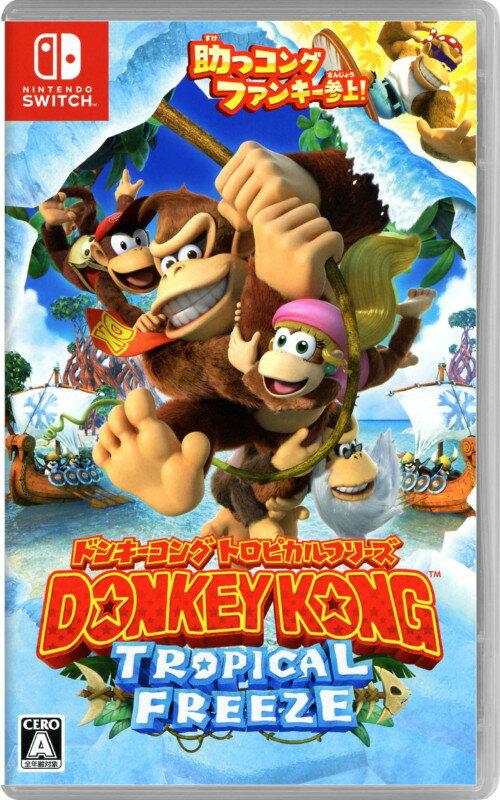 【中古】ドンキーコング トロピカルフリーズソフト:ニンテンドーSwitchソフト/任天堂キャラクター・ゲーム