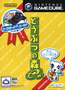 【中古】どうぶつの森e+ (同梱版)ソフト:ゲームキューブソフト/任天堂キャラクター・ゲーム