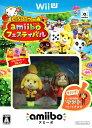 【中古】どうぶつの森 amiiboフェスティバル 【ケント付き】 (初回版)ソフト:WiiUソフト/任天堂キャラクター・ゲーム