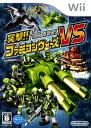 【中古】突撃!!ファミコンウォーズVSソフト:Wiiソフト/シミュレーション・ゲーム