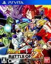 【中古】ドラゴンボールZ BATTLE OF Zソフト:PSVitaソフト/マンガアニメ・ゲーム
