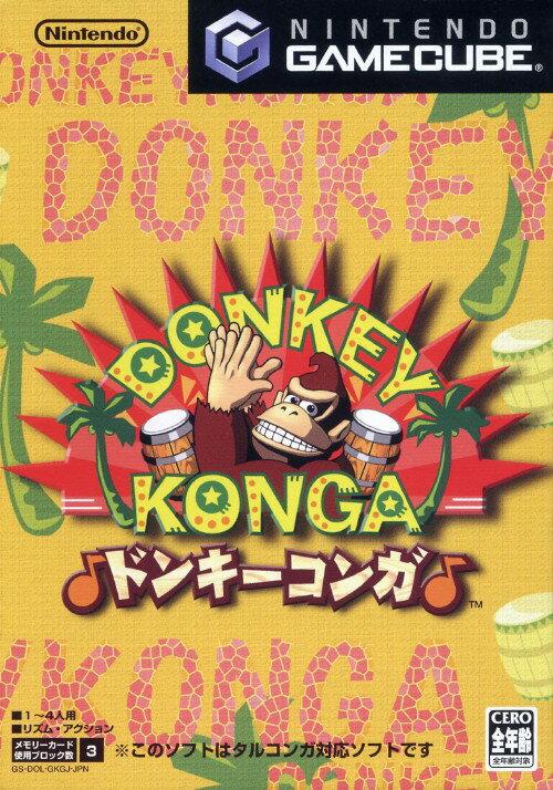 【中古】ドンキーコンガ タルコンガセット (ソフトのみ)ソフト:ゲームキューブソフト/任天堂キャラクター・ゲーム