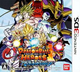【中古】ドラゴンボールヒーローズ アルティメットミッションソフト:ニンテンドー3DSソフト/マンガアニメ・ゲーム