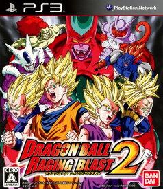 【中古】ドラゴンボール レイジングブラスト2ソフト:プレイステーション3ソフト/マンガアニメ・ゲーム