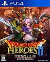 【中古】ドラゴンクエストヒーローズII 双子の王と予言の終わりソフト:プレイステーション4ソフト/ロールプレイング・ゲーム