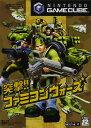 【中古】突撃!!ファミコンウォーズソフト:ゲームキューブソフト/アクション・ゲーム