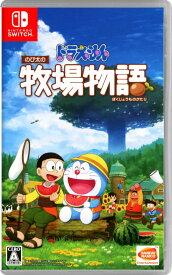 【中古】ドラえもん のび太の牧場物語ソフト:ニンテンドーSwitchソフト/マンガアニメ・ゲーム