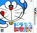 【中古】ドラちえ ミニドラ音楽隊と7つの知恵ソフト:ニンテンドー3DSソフト/マンガアニメ・ゲーム