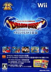 【中古】ドラゴンクエスト25周年記念 ファミコン&スーパーファミコン ドラゴンクエストI・II・IIIソフト:Wiiソフト/ロールプレイング・ゲーム