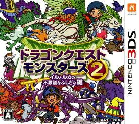 【中古】ドラゴンクエストモンスターズ2 イルとルカの不思議なふしぎな鍵ソフト:ニンテンドー3DSソフト/ロールプレイング・ゲーム