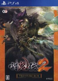 【中古】討鬼伝2 TREASURE BOX (限定版)ソフト:プレイステーション4ソフト/ハンティングアクション・ゲーム