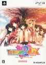 【中古】ToHeart2 DX PLUS (限定版)ソフト:プレイステーション3ソフト/恋愛青春・ゲーム