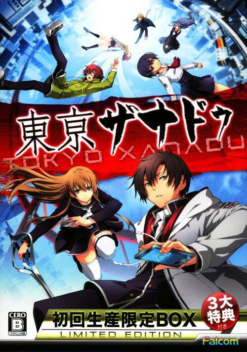 【中古】東亰ザナドゥ 初回生産限定BOX (限定版)ソフト:PSVitaソフト/ロールプレイング・ゲーム