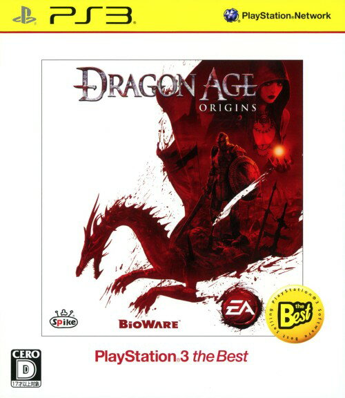 【中古】Dragon Age:Origins PlayStation3 the Best
