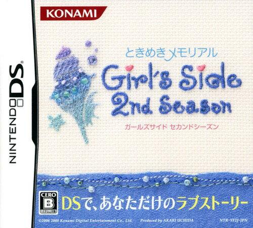 【中古】ときめきメモリアル Girl's Side 2nd Seasonソフト:ニンテンドーDSソフト/恋愛青春・ゲーム
