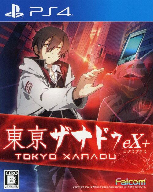 【SOY受賞】【中古】東亰ザナドゥ eX+(エクスプラス)ソフト:プレイステーション4ソフト/ロールプレイング・ゲーム