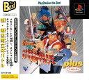 【中古】闘神伝2PLUS PlayStation the Bestソフト:プレイステーションソフト/アクション・ゲーム