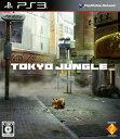 【中古】TOKYO JUNGLEソフト:プレイステーション3ソフト/アクション・ゲーム