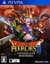 【中古】ドラゴンクエストヒーローズII 双子の王と予言の終わりソフト:PSVitaソフト/ロールプレイング・ゲーム