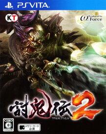 【中古】討鬼伝2ソフト:PSVitaソフト/ハンティングアクション・ゲーム