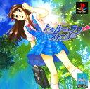 【中古】トゥルーラブストーリーソフト:プレイステーションソフト/シミュレーション・ゲーム