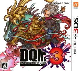 【中古】ドラゴンクエストモンスターズ ジョーカー3ソフト:ニンテンドー3DSソフト/ロールプレイング・ゲーム