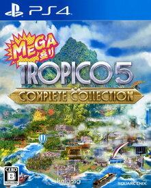 【中古】MEGA盛り トロピコ5 コンプリートコレクションソフト:プレイステーション4ソフト/シミュレーション・ゲーム