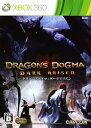 【中古】ドラゴンズドグマ:ダークアリズンソフト:Xbox360ソフト/アクション・ゲーム