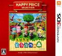 【中古】とびだせ どうぶつの森 ハッピープライスセレクションソフト:ニンテンドー3DSソフト/任天堂キャラクター・ゲーム