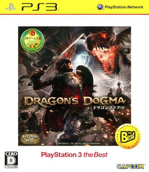 【中古】ドラゴンズドグマ PlayStation3 the Best