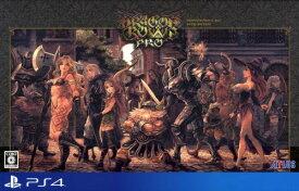 【中古】ドラゴンズクラウン・プロ ロイヤルパッケージ (限定版)ソフト:プレイステーション4ソフト/ロールプレイング・ゲーム