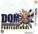 【中古】ドラゴンクエストモンスターズ ジョーカー3 プロフェッショナルソフト:ニンテンドー3DSソフト/ロールプレイ…