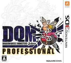 【中古】ドラゴンクエストモンスターズ ジョーカー3 プロフェッショナルソフト:ニンテンドー3DSソフト/ロールプレイング・ゲーム