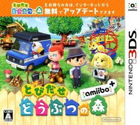 【中古】とびだせ どうぶつの森 amiibo+ソフト:ニンテンドー3DSソフト/任天堂キャラクター・ゲーム