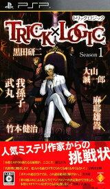 【中古】TRICK×LOGIC Season1ソフト:PSPソフト/アドベンチャー・ゲーム