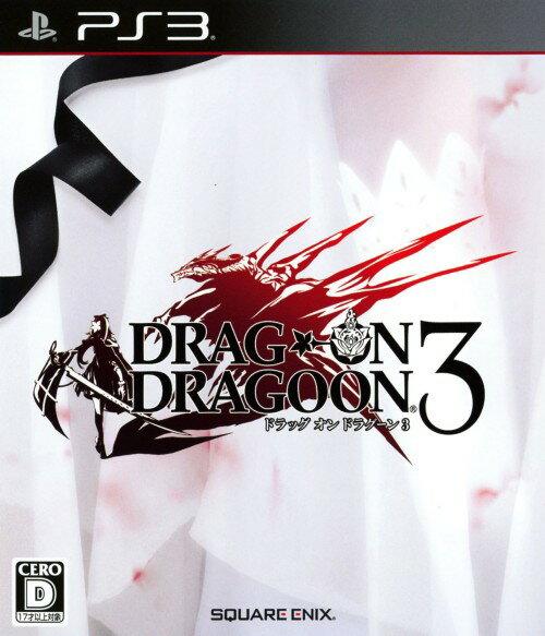 【中古】ドラッグ オン ドラグーン3ソフト:プレイステーション3ソフト/ロールプレイング・ゲーム