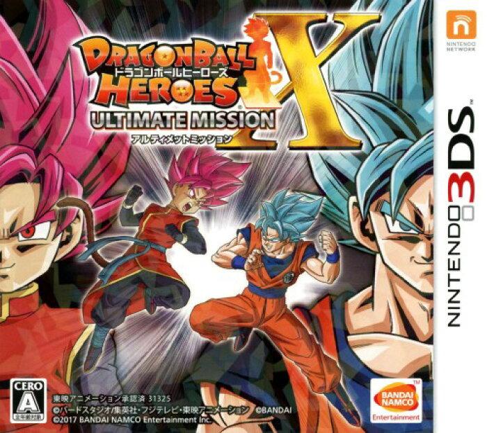 【中古】ドラゴンボールヒーローズ アルティメットミッションXソフト:ニンテンドー3DSソフト/マンガアニメ・ゲーム