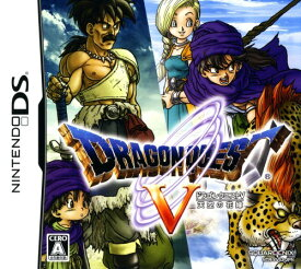 【中古】ドラゴンクエストV 天空の花嫁ソフト:ニンテンドーDSソフト/ロールプレイング・ゲーム