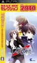 【中古】12RIVEN −the Ψcliminal of integral− BEST HIT セレクションソフト:PSPソフト/恋愛青春・ゲーム