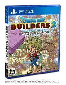 【中古】ドラゴンクエストビルダーズ2 破壊神シドーとからっぽの島ソフト:プレイステーション4ソフト/ロールプレイング・ゲーム