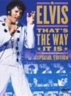 【中古】期限)エルヴィス・オン・ステージ 【DVD】/エルヴィス・プレスリーDVD/映像その他音楽