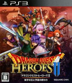 【中古】ドラゴンクエストヒーローズII 双子の王と予言の終わりソフト:プレイステーション3ソフト/ロールプレイング・ゲーム