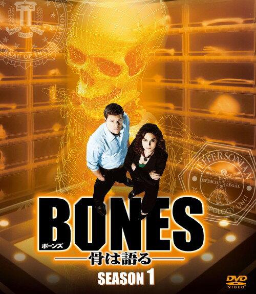 【中古】BONES ボーンズ −骨は語る− シーズン1 コンパクト・ボックス/エミリー・デシャネルDVD/海外TVドラマ