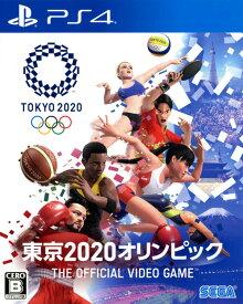 【中古】東京2020オリンピック The Official Video Gameソフト:プレイステーション4ソフト/スポーツ・ゲーム