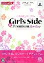 【中古】ときめきメモリアル Girl's Side Premium 〜3rd Story〜 (初回版)ソフト:PSPソフト/恋愛青春 乙女・ゲーム
