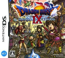 【中古】ドラゴンクエストIX 星空の守り人ソフト:ニンテンドーDSソフト/ロールプレイング・ゲーム