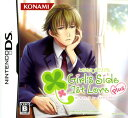 【中古】ときめきメモリアル Girl's Side 1st Love Plusソフト:ニンテンドーDSソフト/恋愛青春・ゲーム